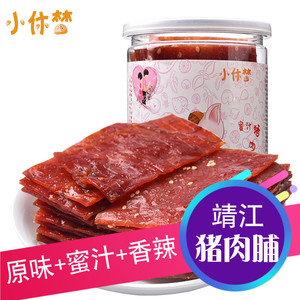 Original Spicy Honey Pork Preserved 200g X2 Canned Jingjiang Specialty Pork Dried Canned Meat Snacks