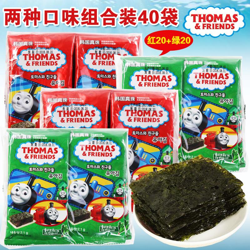 韩国进口儿童零食托马斯小火车海苔40袋宝宝即食减盐海苔组合口味