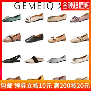 戈美其2020秋季新款女鞋低跟浅口单鞋绒面女单图腾扣方头平底矮跟图片