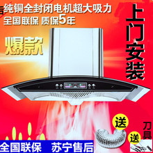 包安装家用彩ad3式顶吸中by抽特价(小)型厨房吸