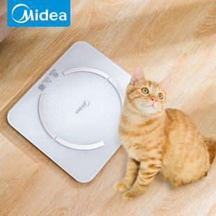 美的智能电子秤体脂秤人体称高精准家用小型称重计测脂肪体重耐用