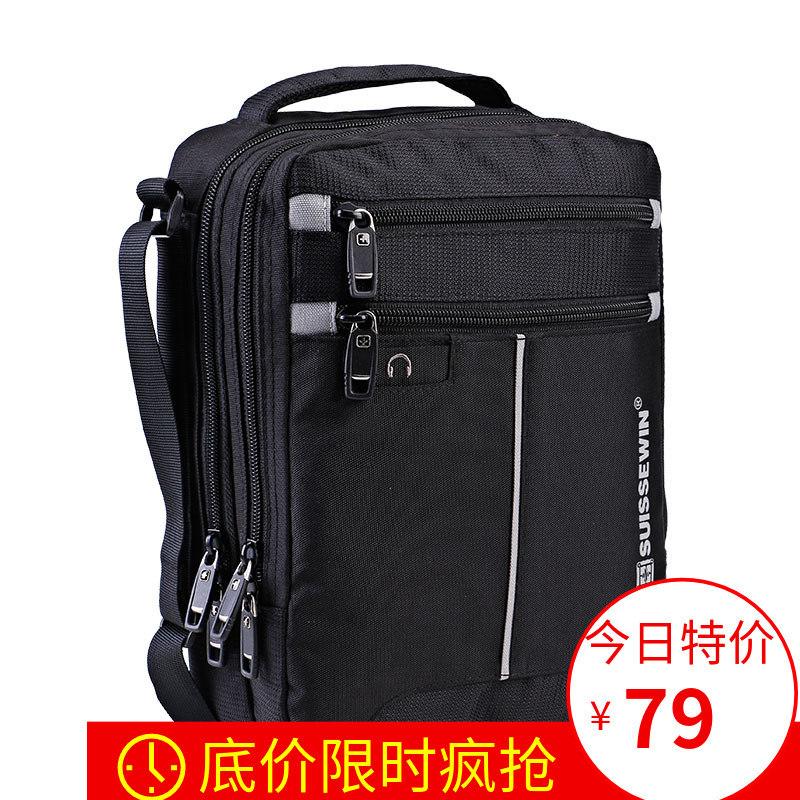 瑞士军刀单肩包男多功能手提包商务包文件包袋帆布斜挎包旅行背包