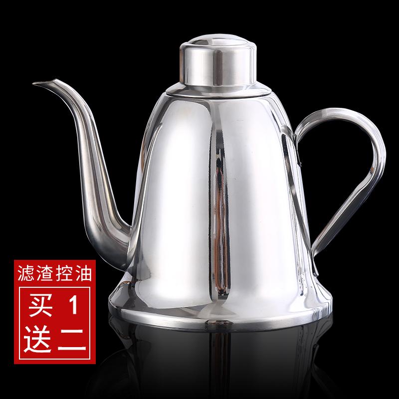 不锈钢油壶防漏控油酱油瓶过滤装油罐厨房家用大号防漏醋壶大容量