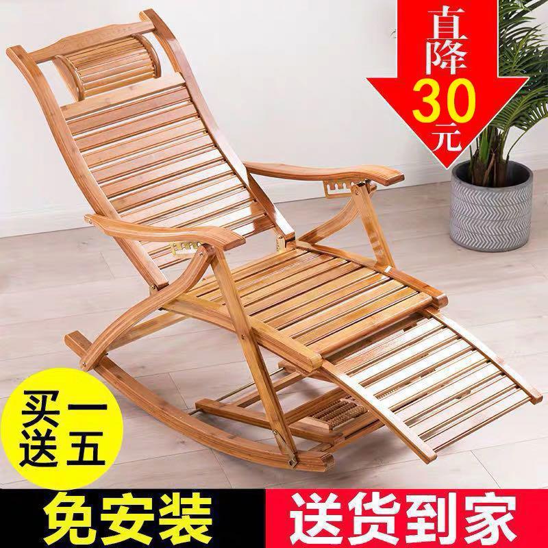 摇椅成人午睡椅躺椅折叠午休逍遥椅家用摇摇椅阳台休闲老人实木椅