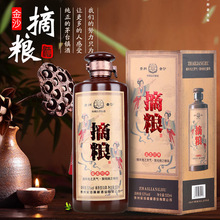 贵州摘粮酱香经典高度粮食8a9酒陶瓷瓶nv时买一送一
