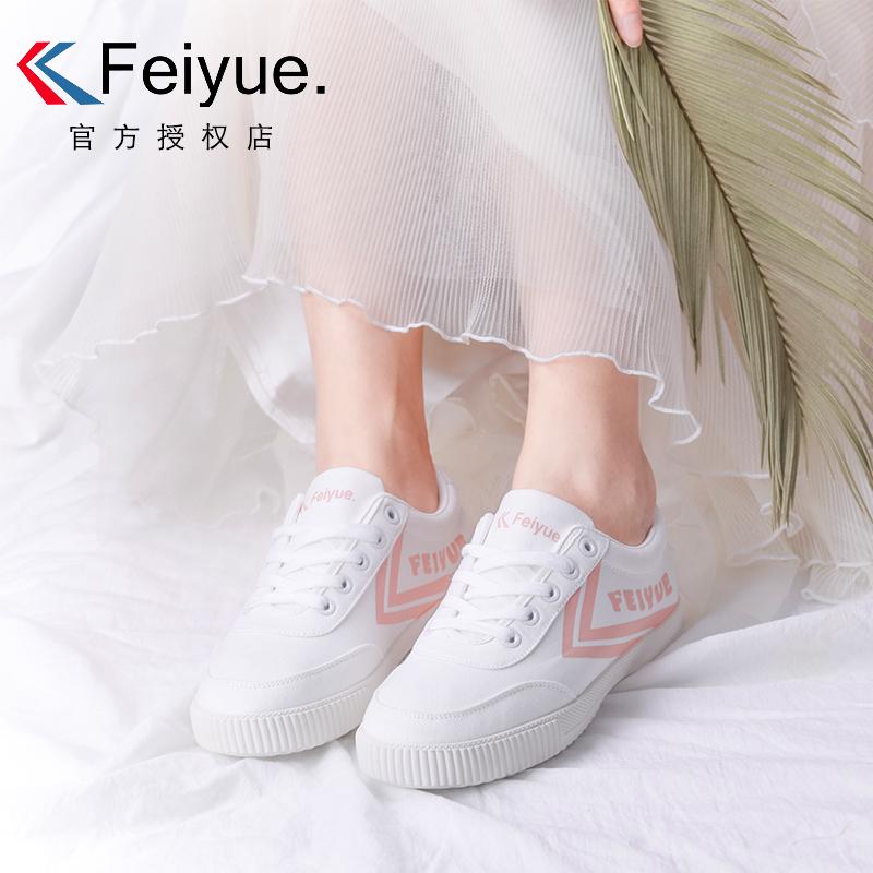 飞跃 新款 小粉 官方 授权 法国 帆布鞋