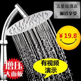 淋浴花洒喷头增压热水器洗澡淋雨喷头不锈钢莲蓬头手持花晒头套装