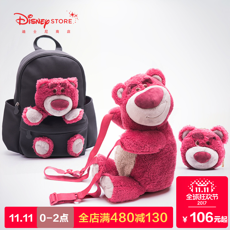 迪士尼商店DisneyStore玩具总动员草莓熊背包双肩包零钱包带香味
