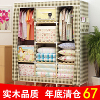 Simple closet closet folding storage wardrobe reinforcement assembly adult cloth wardrobe solid wood single Oxford cloth cabinet