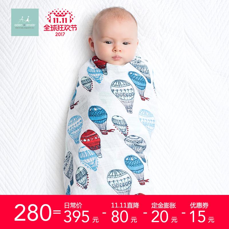 美国品牌aden+anais多功能襁褓包巾婴儿抱毯新生儿包巾四只装