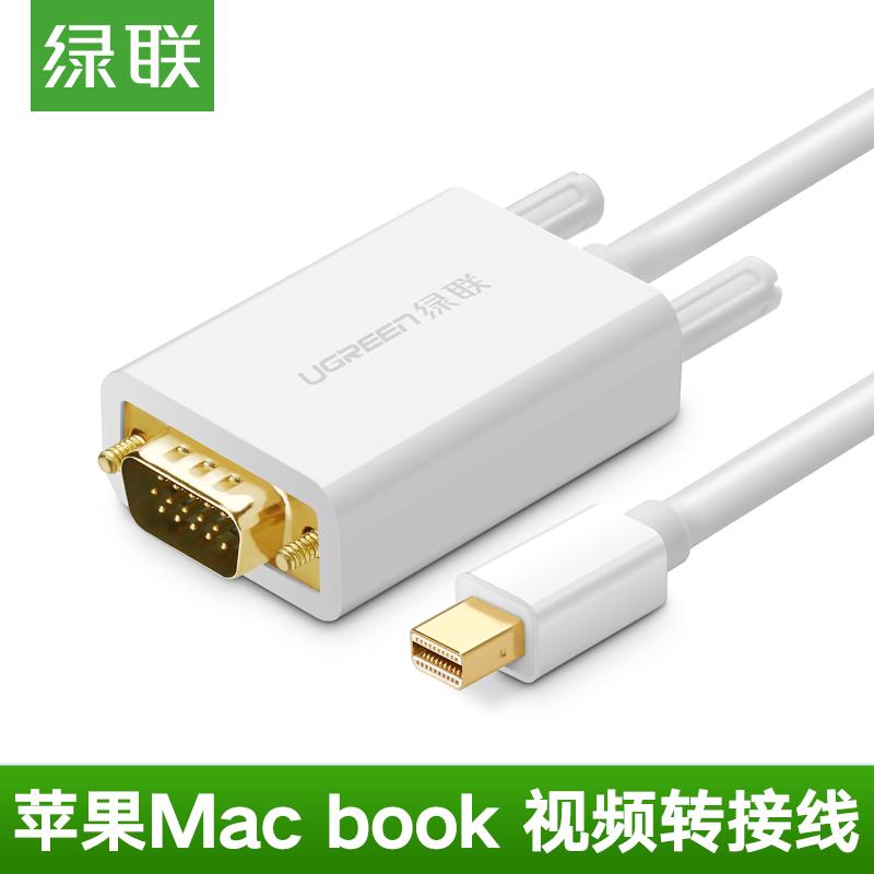绿联mini dp转vga视频线mac book苹果笔记本雷电口接电视机投影仪连接线苹果电脑外接显示器投影仪转换线1.5m