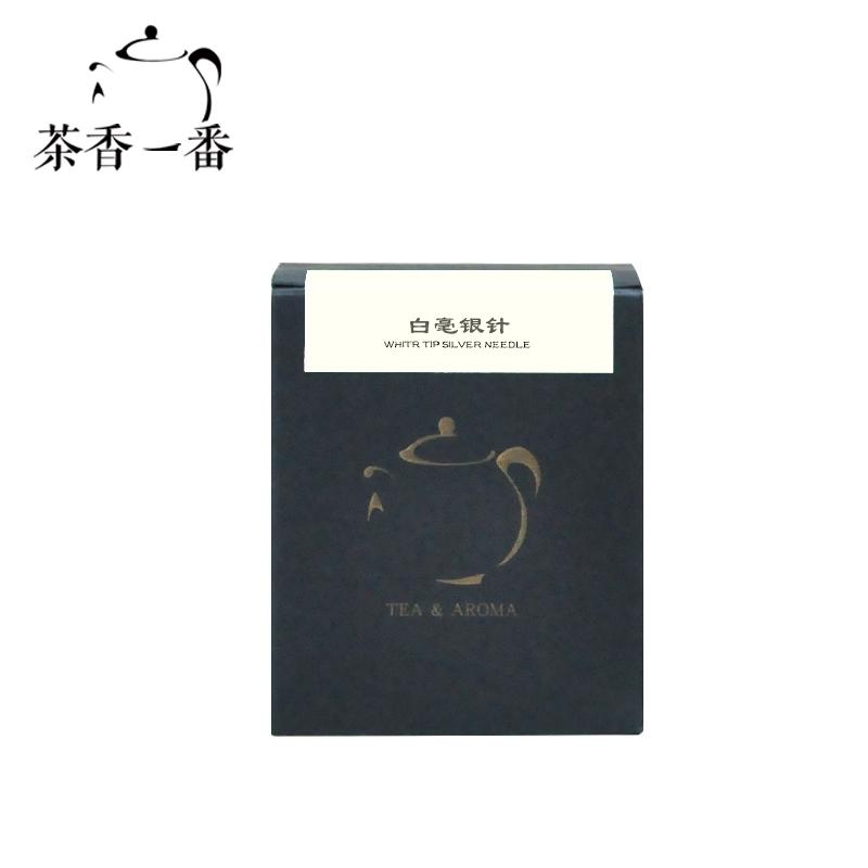 茶香一番春茶明前特级白茶福鼎白毫银针25g礼盒装高山系列茶叶