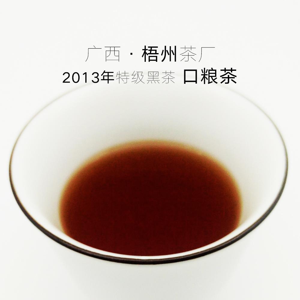 相爷府三鹤六堡茶广西梧州2013年特级金花黑茶500g散茶熟茶口粮茶