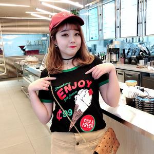 自制肉卷家大码短袖T恤百搭女装春季甜美可爱显瘦字母冰淇淋彩边