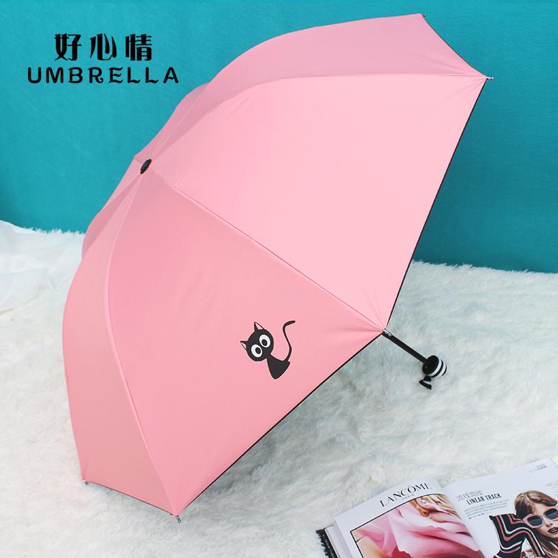 天天特价晴雨伞黑胶防紫外线女遮阳伞两用折叠超强防晒太阳伞可爱