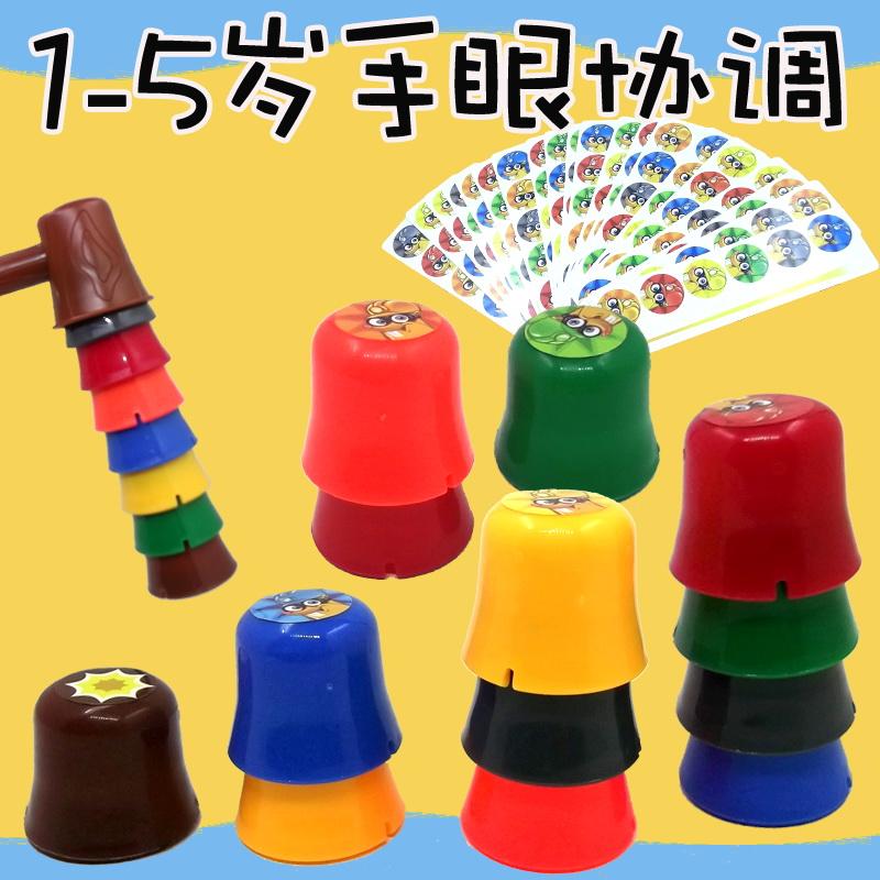 幼儿园语言区域的材料 玩教具小班语言区玩具材料中班大班儿童