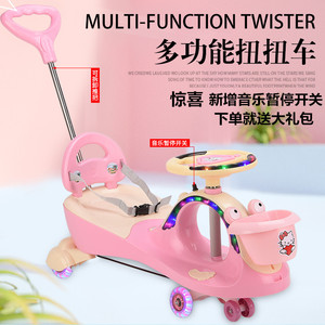 Child twist car with music thicken child swing mute wheel with pusher scooter baby toy yo-yo