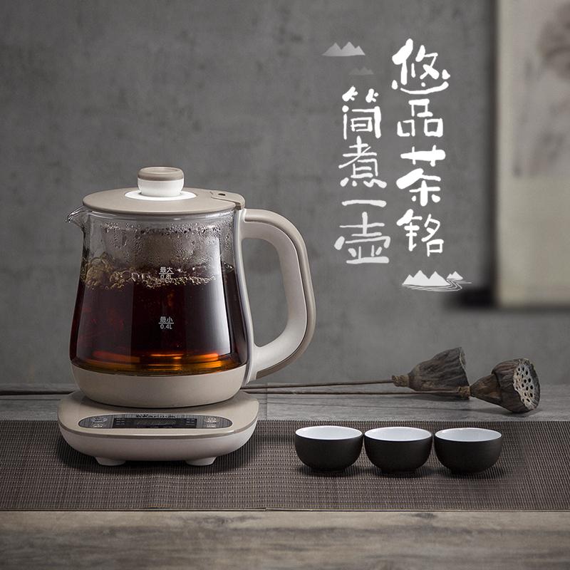 小熊YSH-A08N5养生壶全自动加厚玻璃多功能电煮茶壶煎中医壶黑茶