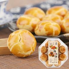 澳门特产好吃的陈皮饼230g传统糕点点心舌尖上的中国美零食品小吃