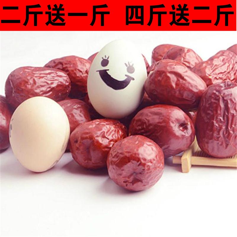 新疆特产正宗和田大枣红枣子可枣夹核桃500g新疆红枣干果零食包邮