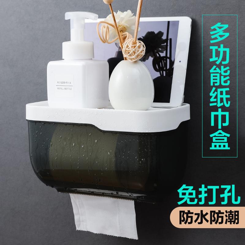 卫生间纸巾盒免打孔厕所抽纸盒防水壁挂式家用置物架卷纸筒厕纸盒