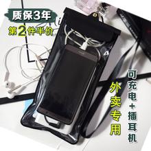 外卖可触屏可充电袋雨天专用大容ji12密封套tu器宝