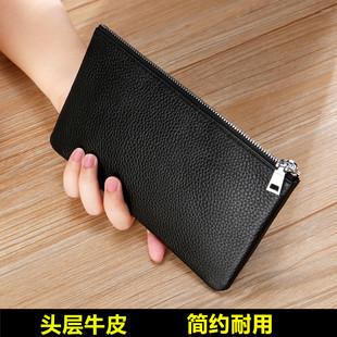 头层牛皮真皮手机包超薄长款大容量钱包男女拉链包简约钱夹手拿包图片