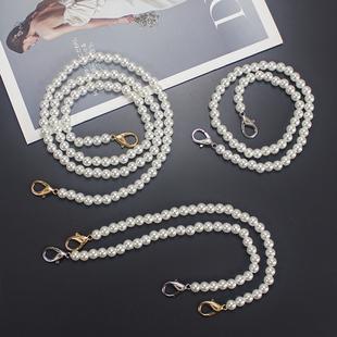 珍珠包链条 手工包编织包斜挎包搭配珍珠包带 手提包配件单肩包链图片