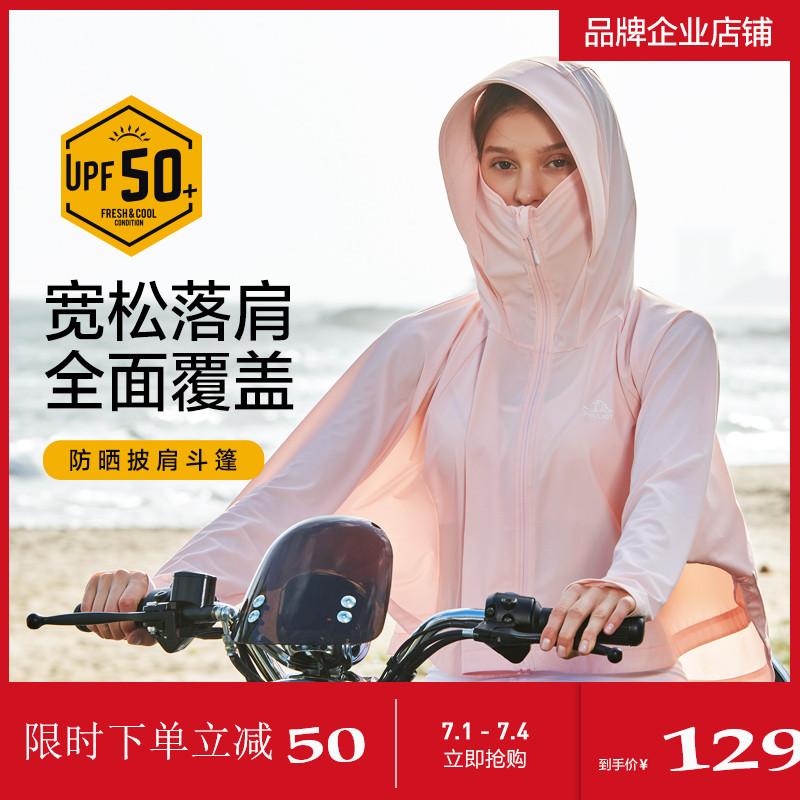 伯希和户外运动风衣2020新款女夏季upf50+防晒衣防晒披肩斗篷连帽