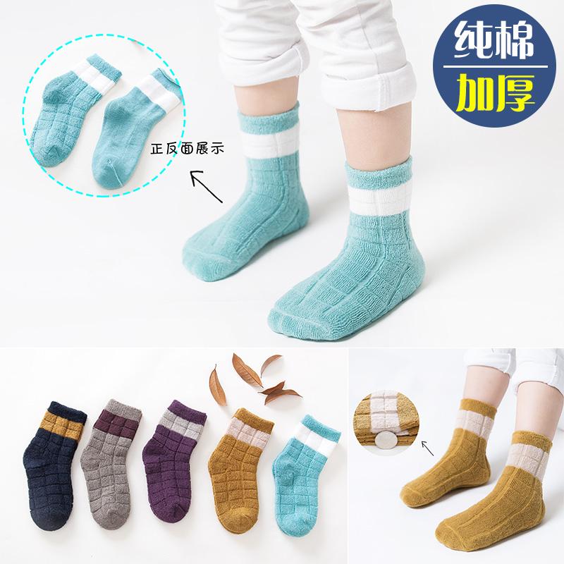 冬季加厚儿童袜子纯棉男女孩男女童宝宝毛圈保暖加绒冬天毛巾袜