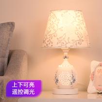 歐式陶瓷檯燈現代簡約卧室床頭燈餵奶客廳書房個姓創意浪漫調光燈