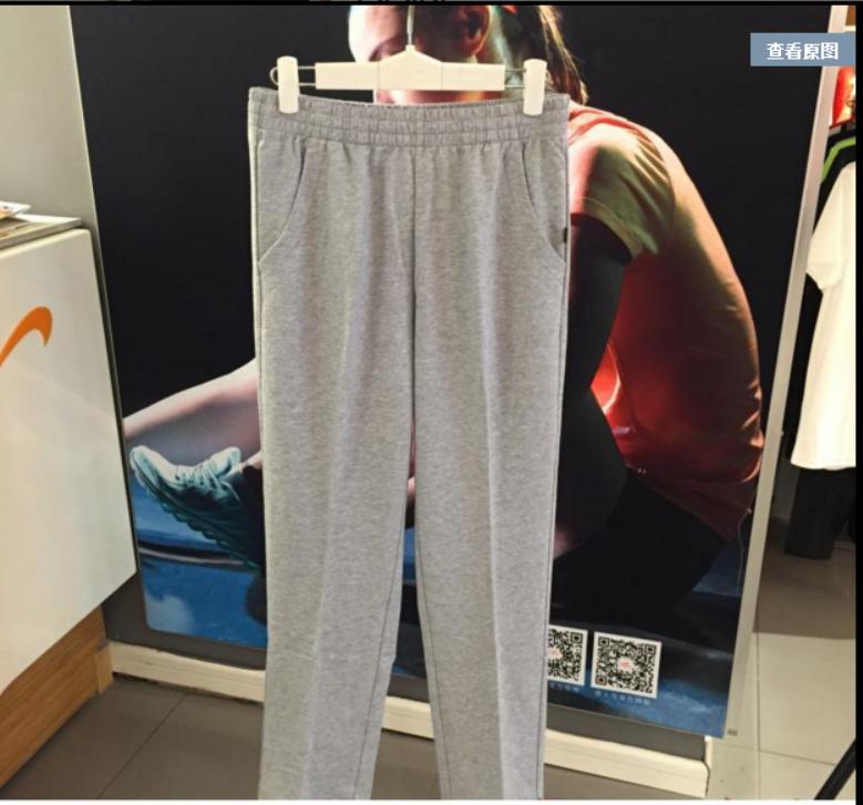 贵人鸟男装男裤正品2016春秋季新款针织直筒休闲运动单裤5363035