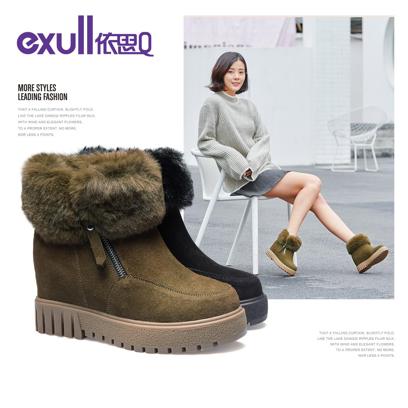 依思q2017冬新款复古牛皮圆头棉靴绒面保暖防滑雪地靴T7183891