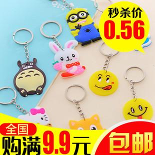 创意礼物可爱硅胶卡通汽车钥匙扣包包小挂件女饰品韩国个性钥匙链图片