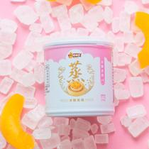 林家铺子冰糖黄桃罐头200g*2罐正品罐头