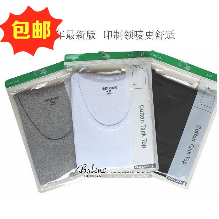 新版专柜正品班尼路纯色纯棉男装背心圆领内衣88717021潮88317017