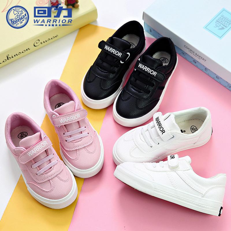回力儿童鞋子2017秋冬新款运动鞋男童女童小白鞋板鞋防滑休闲鞋