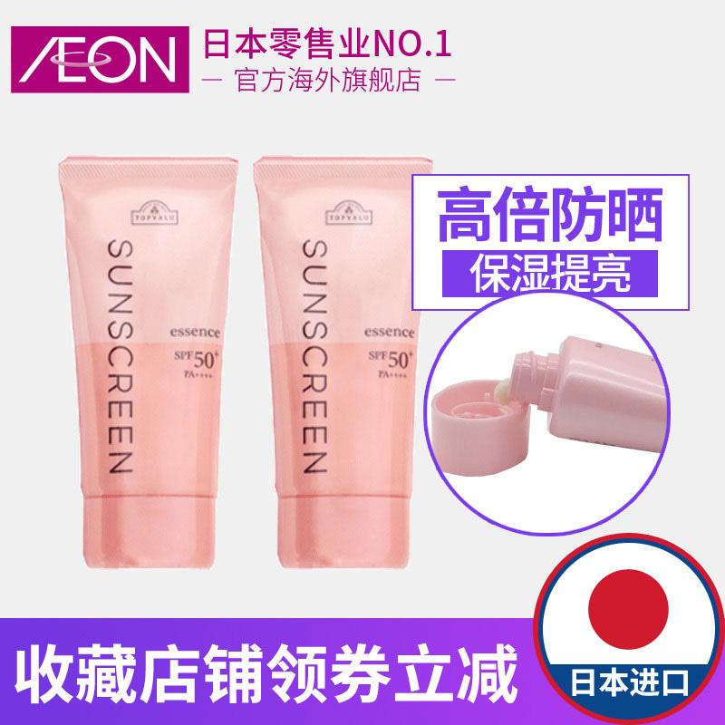 AEON日本进口TOPVALU保湿提亮SPF50+ PA++++高防护防晒霜50g*2