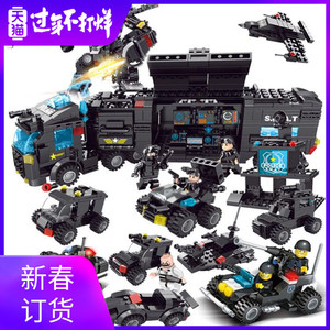 Children's educational assembled toy building blocks boy aircraft carrier 6 years old model car police intelligence 4 small particles puzzle gift