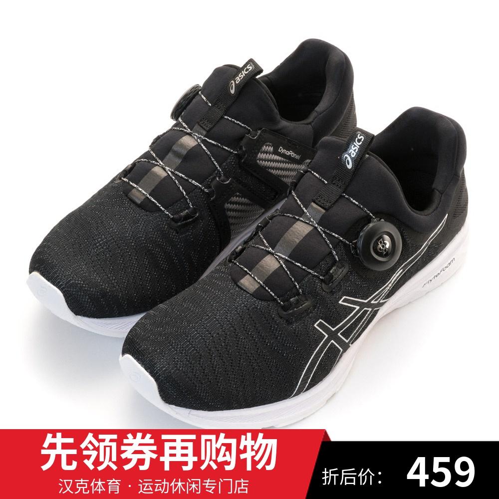 汉克体育 ASICS 亚瑟士 Dynamis 无鞋带转盘设计男路跑鞋 T7D1N