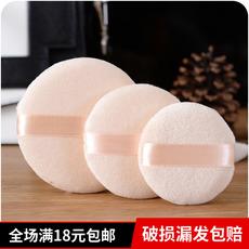 气垫海绵化妆粉扑韩国海绵bb霜扑C176圆形干粉密粉定妆粉扑