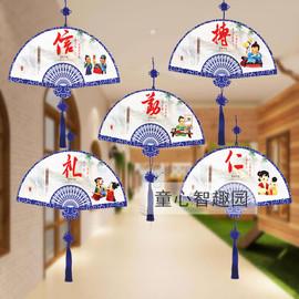 中国风校园文化国学挂饰幼儿园走廊教室装饰大厅布置复古空中吊饰
