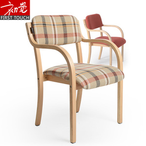 First feel solid wood dining table and chair conference training coffee chair simple fashion residential furniture computer armrest chair