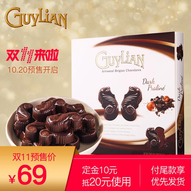 天猫预售 Guyliam吉利莲比利时进口黑巧克力礼盒装送女友168g