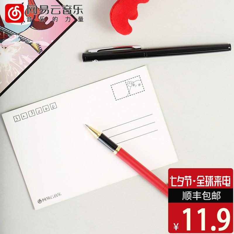 网易云音乐纯色金属签字笔 0.5中性笔芯商务办公礼物学生用笔