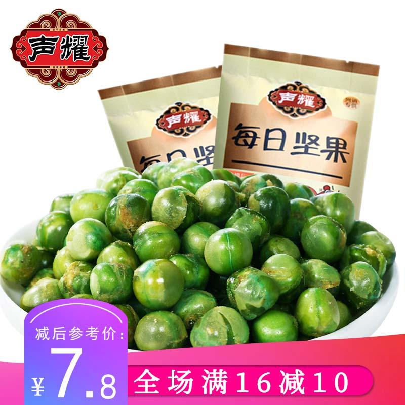 声耀  青豆牛肉味蒜香味青豆休闲零食坚果炒货包邮