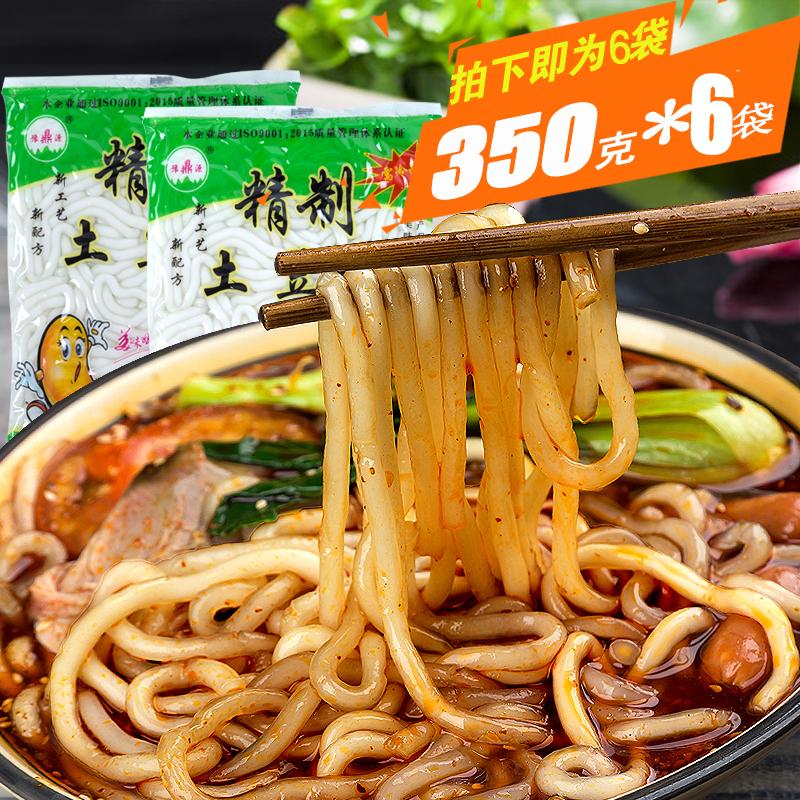 正宗土豆粉350g*6袋装小火锅粉条麻辣米线姐弟俩砂锅调料面条包邮