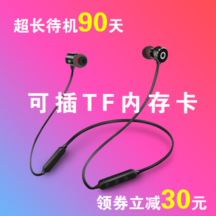mahdi M122无线蓝牙插卡mp3耳机运动一体式 磁吸铁耳塞式接听电话