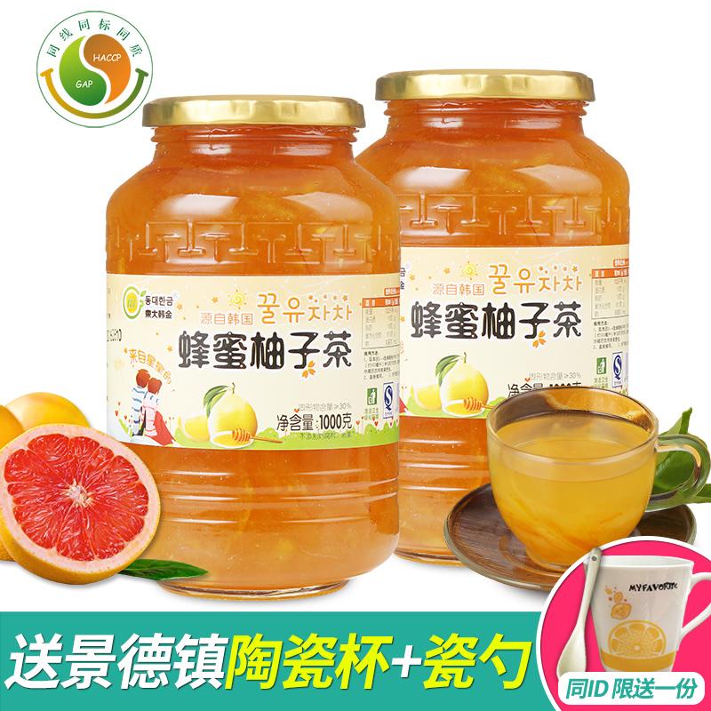东大韩金蜂蜜柚子茶1000gx2瓶蜜炼果酱花果茶夏季冲调饮品包邮