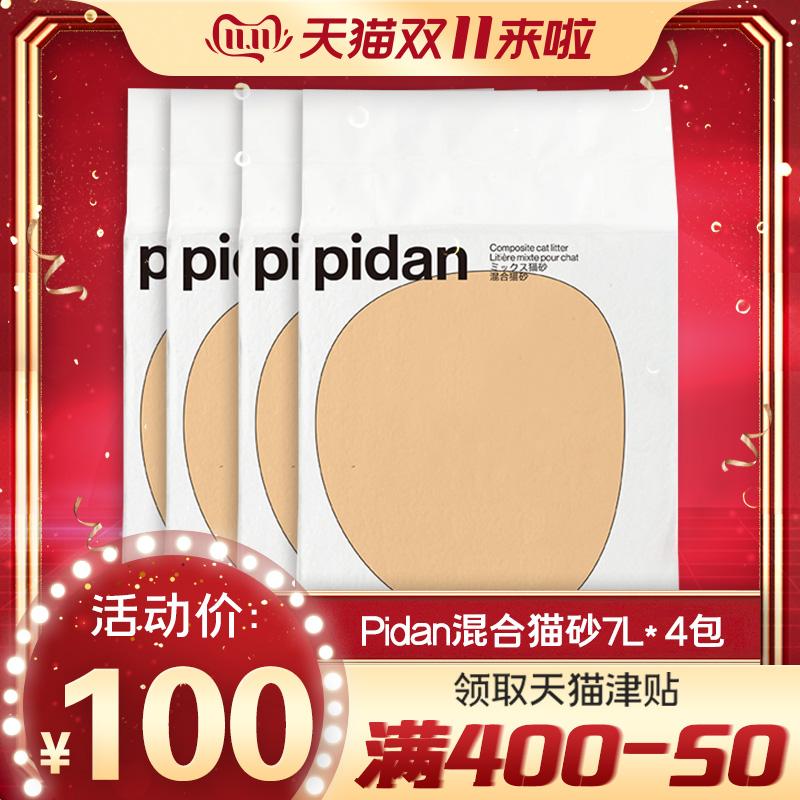 Pidan皮蛋豆腐猫砂膨润土原味混合猫砂7L*4包除臭无尘豆腐矿土沙